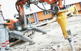 2019 Average Concrete Removal Cost